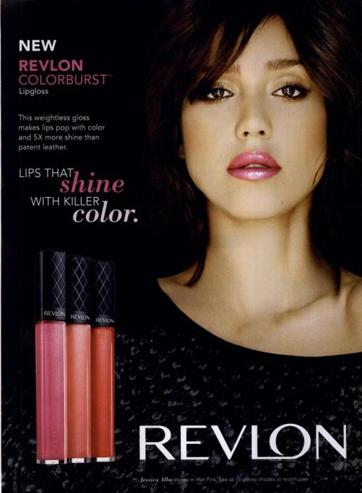 Gloss Revlon ColorBurst - 046 Sizzle Canicule-big