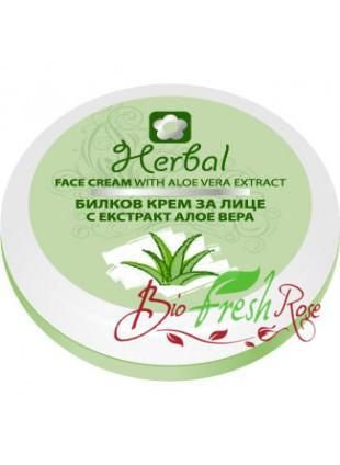Crema De Fata Herbal Cu Extract De Aloe Vera - 75 Ml