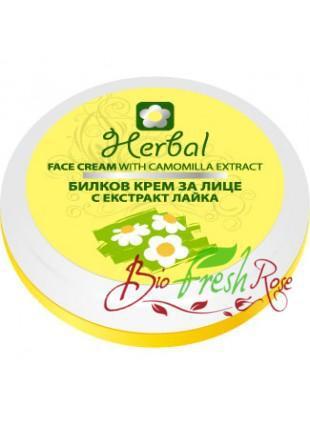 Crema De Fata Herbal Cu Extract De Musetel - 75 Ml