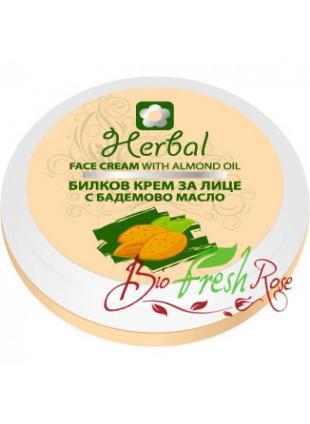 Crema De Fata Herbal Cu Ulei De Migdale - 75 Ml