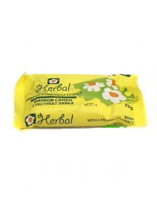 Sapun 100% Natural Herbal Cu Extract De Musetel - 75 Ml